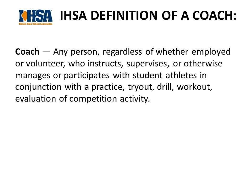 Who does not have to take a Coaching certification course.
