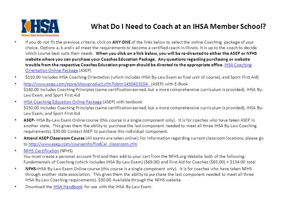 What Do I Need to Coach at an IHSA Member School.