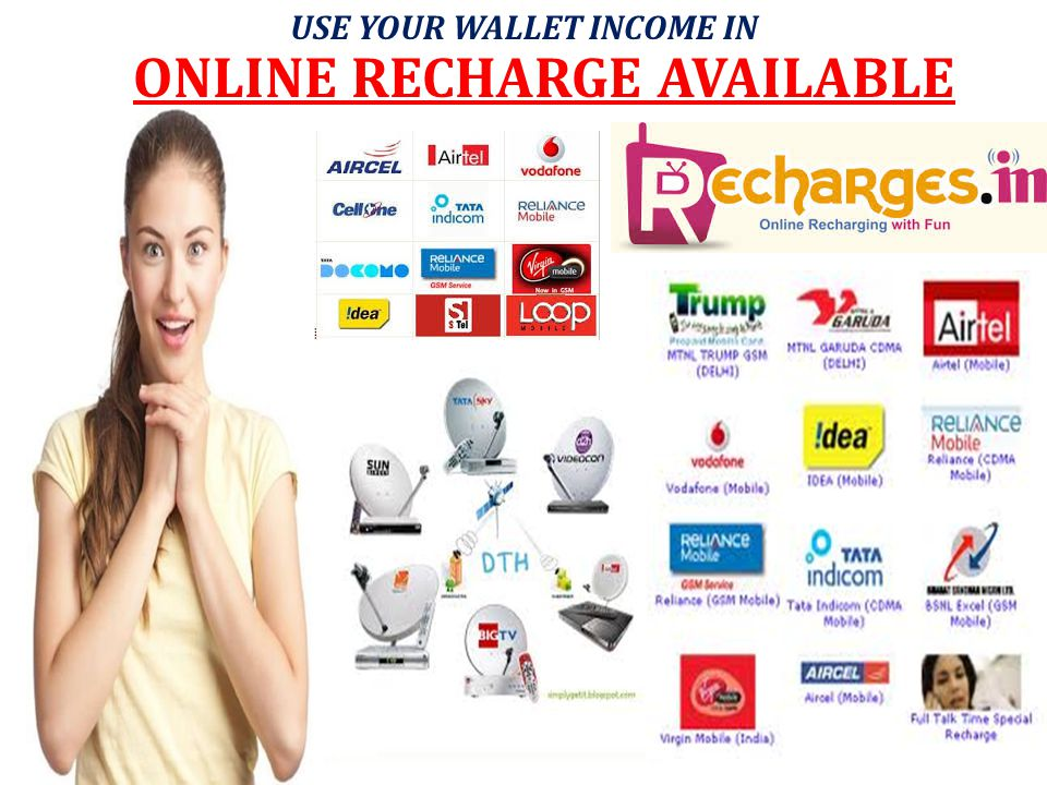 ONLINE RECHARGE AVAILABLE USE YOUR WALLET INCOME IN