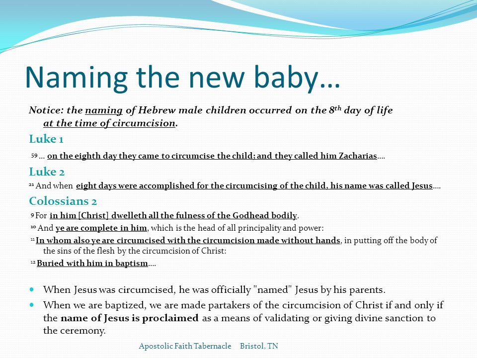 Naming the new baby… Notice: the naming of Hebrew male children occurred on the 8 th day of life at the time of circumcision.