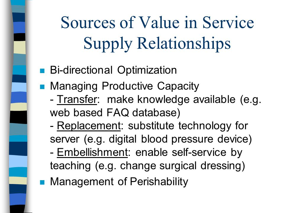Impact of Service Supply Relationships