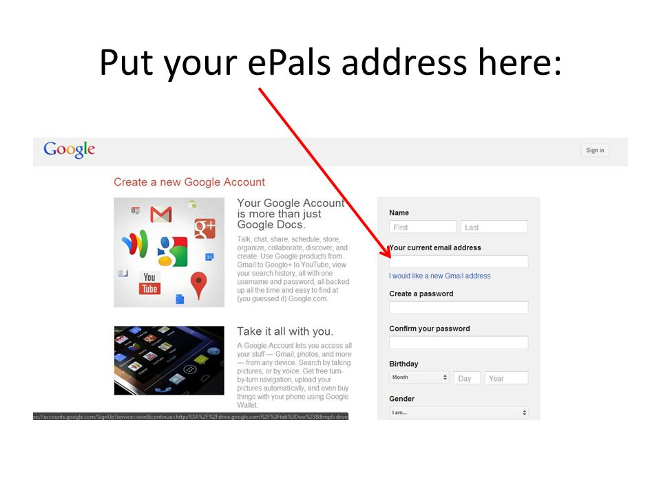 Put your ePals address here: