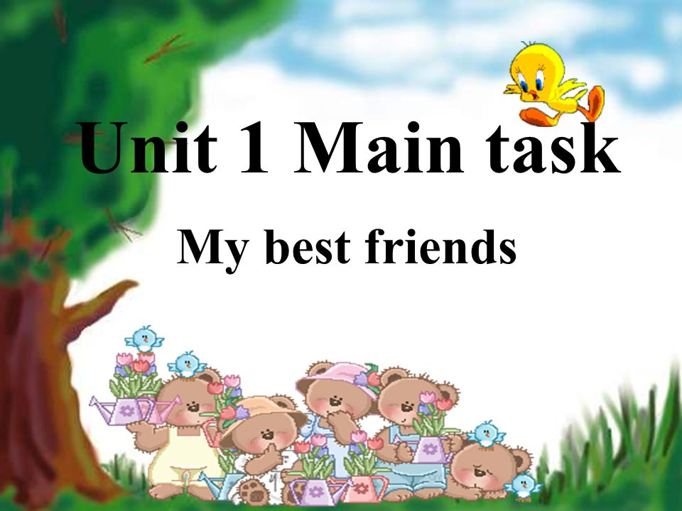 Reading (The First Period) Unit 1 Main task My best friends