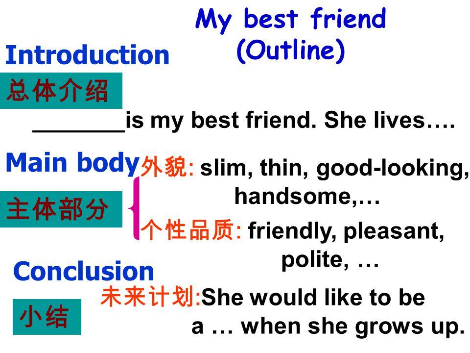 My best friend (Outline) _______is my best friend.