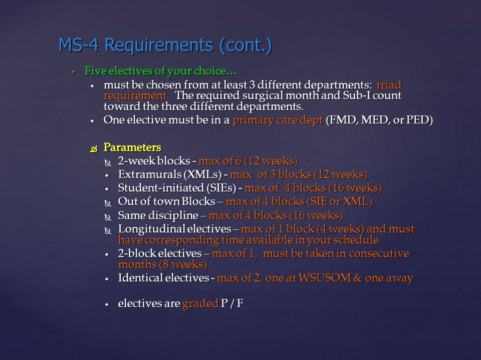 MS-4 Requirements (cont.)