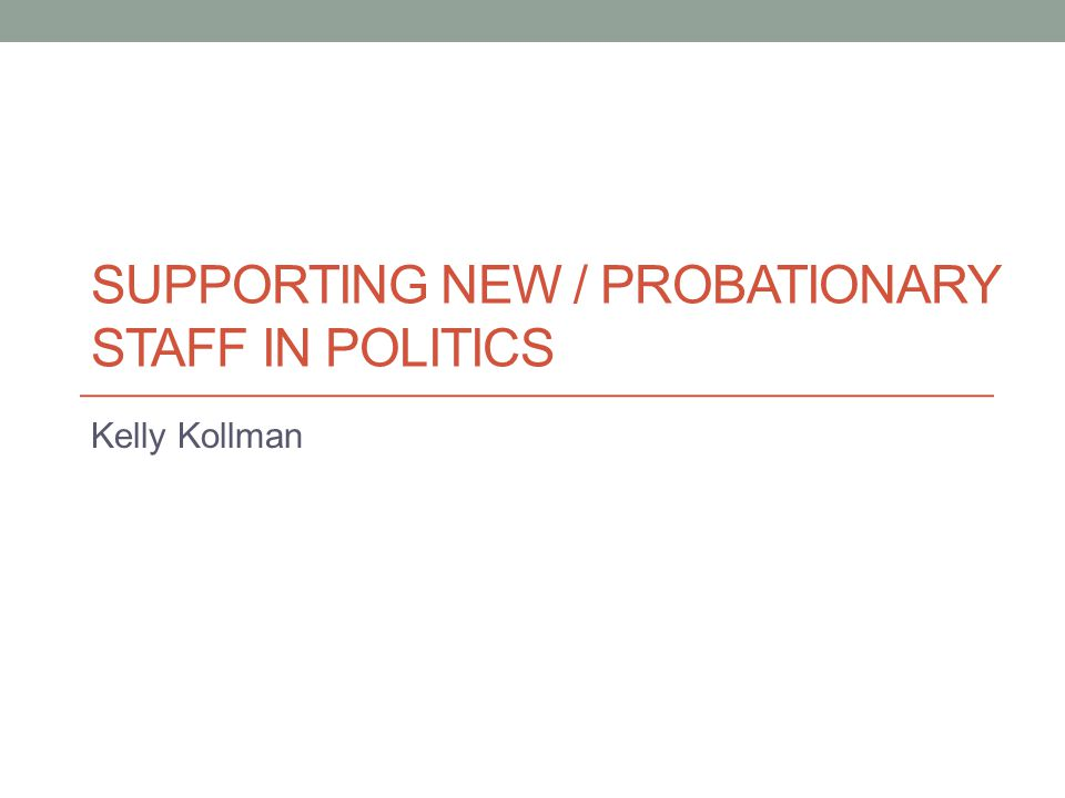 Formalising Induction and Support of New Staff Members Subject in the past has relied on a collegial culture and individual mentoring system to induct new and probationary staff.