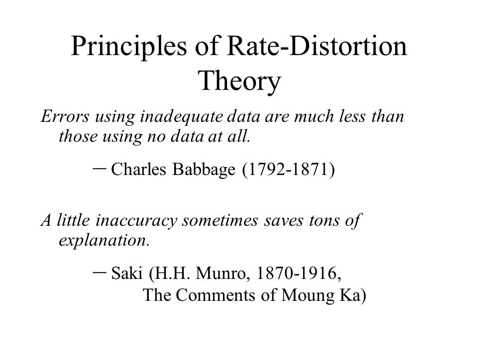 Principles of Rate-Distortion Theory Errors using inadequate data are much less than those using no data at all.