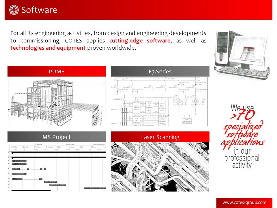 Software For all its engineering activities, from design and engineering developments to commissioning, COTES applies cutting-edge software, as well as technologies and equipment proven worldwide.