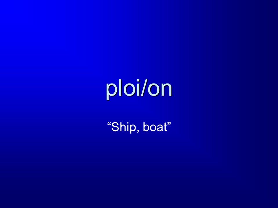 ploi/on Ship, boat