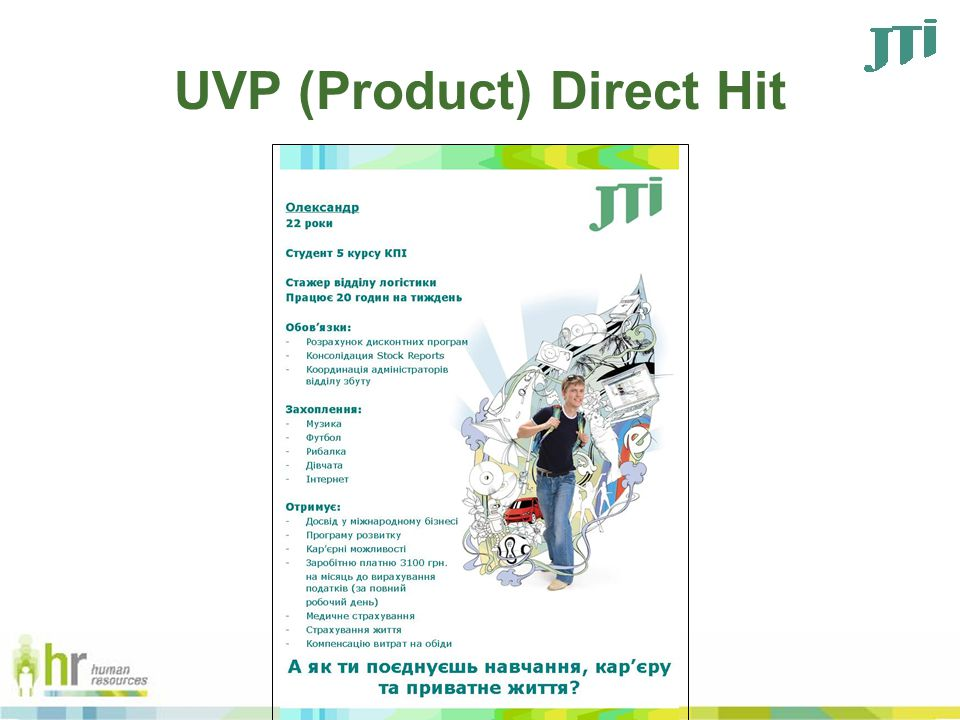 UVP (Product) Direct Hit