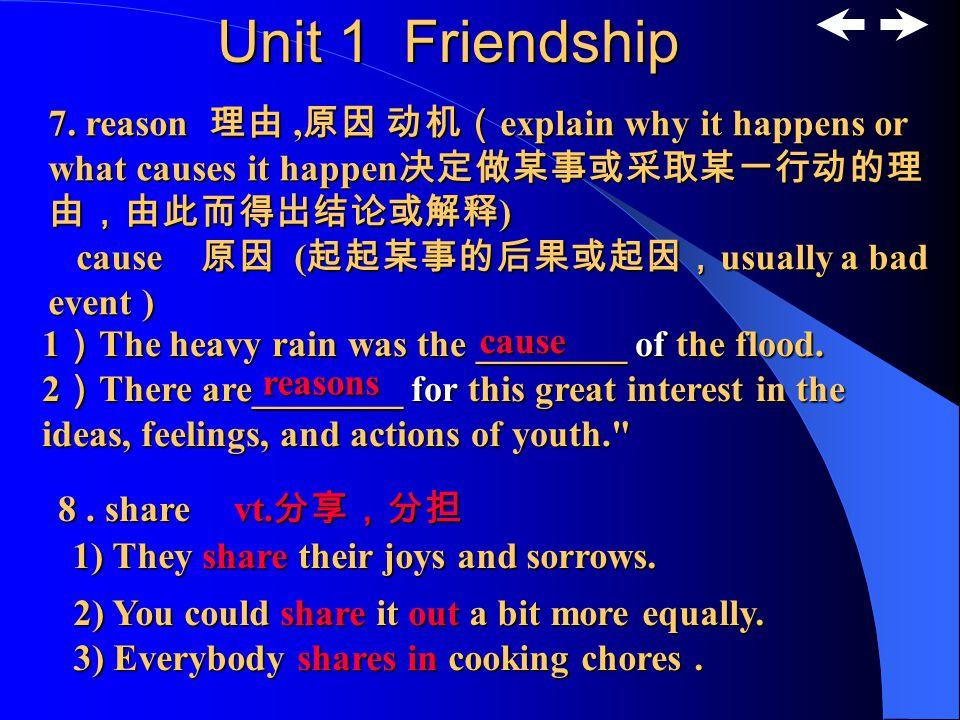 Unit 1 Friendship 5. concern vt 涉及 n. 关心,关注,(利害)关系 be concerned about 关心,挂念 1 ) We are all concerned for /about her safety. 2 ) This concerns them dee