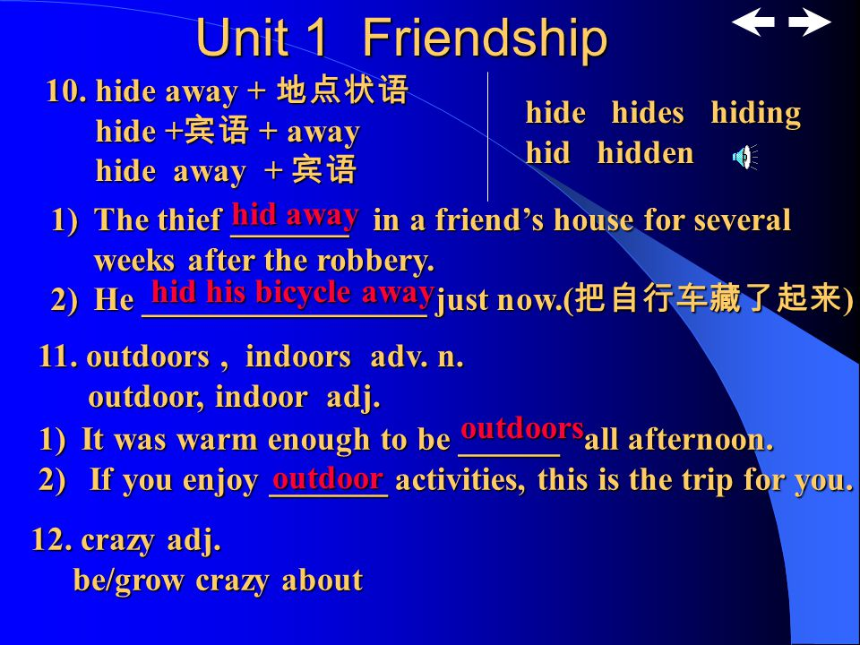 Unit 1 Friendship 1)It gave me a feeling of satisfaction.