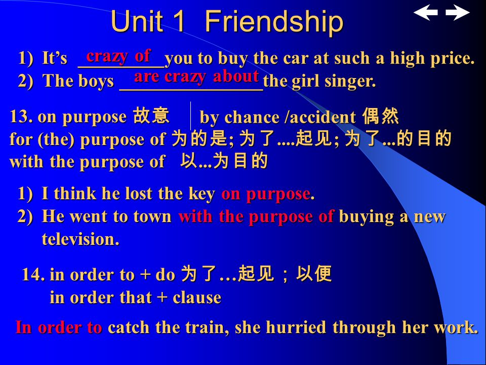 Unit 1 Friendship 10. hide away + 地点状语 hide + 宾语 + away hide away + 宾语 hide hides hiding hid hidden 1)The thief _______ in a friend's house for severa