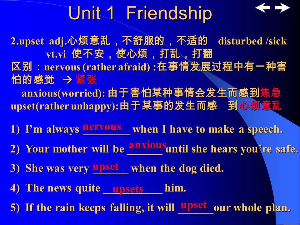 Unit 1 Friendship 1.add up ( 把两个或以上的数或量)加起来 add to 增加,增添 add … to 把 …… 加到 …… 中 add up to 共计(指加起来总和是) 1 ) You'd better ____ some notes ___ the article.