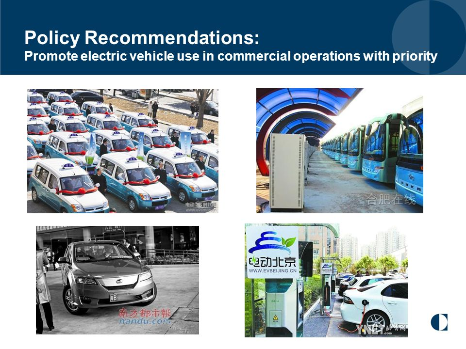 Policy Recommendations: Promote electric vehicle use in commercial operations with priority