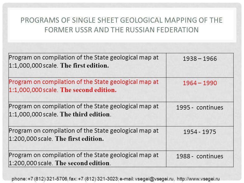 GEOLOGICAL MAP OF THE CIS COUNTRIES ON THE GLOBE DAPPLE phone: +7 (812) 321-5706, fax: +7 (812) 321-3023; e-mail: vsegei@vsegei.ru, http://www.vsegei.ru