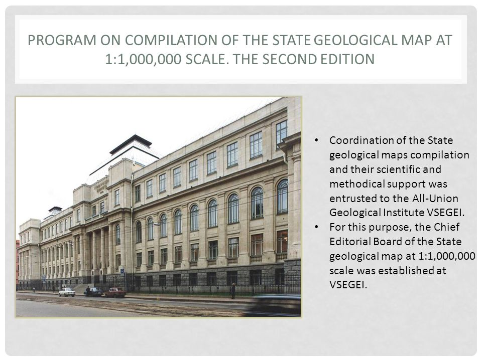PROGRAM ON COMPILATION OF THE STATE GEOLOGICAL MAP AT 1:1,000,000 SCALE. THE SECOND EDITION Coordination of the State geological maps compilation and