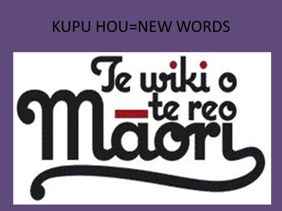 KUPU HOU=NEW WORDS