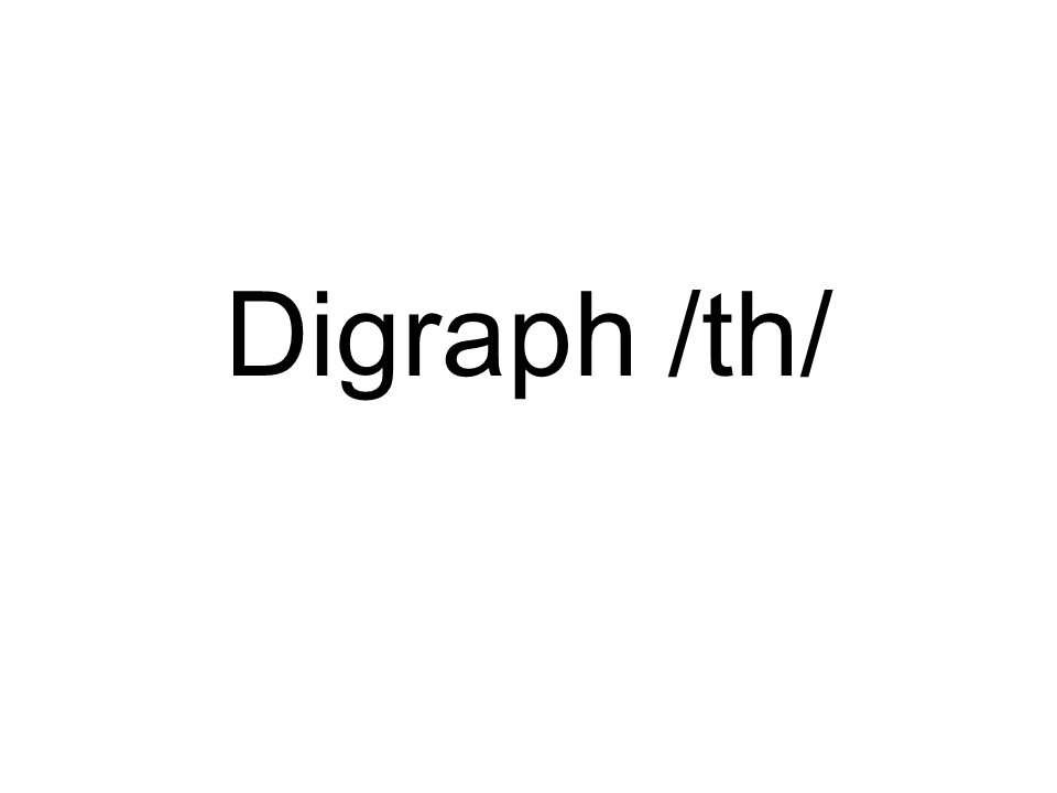 Digraph /th/