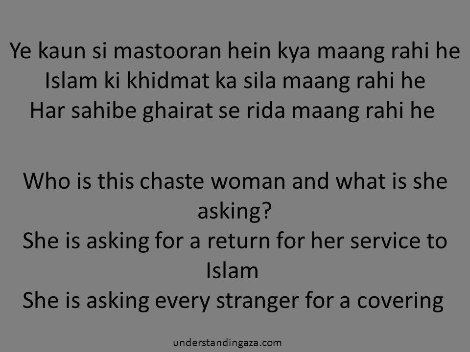 Ye kaun si mastooran hein kya maang rahi he Islam ki khidmat ka sila maang rahi he Har sahibe ghairat se rida maang rahi he Who is this chaste woman and what is she asking.