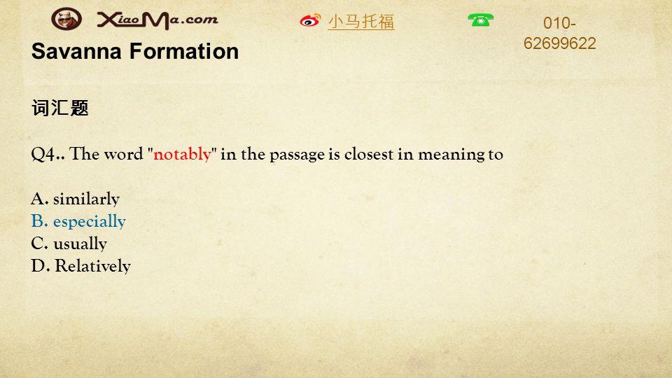 小马托福 010- 62699622 Savanna Formation 词汇题 Q4..