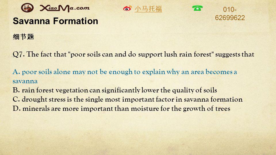 小马托福 010- 62699622 Savanna Formation 细节题 Q7.