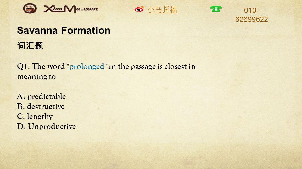 小马托福 010- 62699622 Savanna Formation 词汇题 Q1.