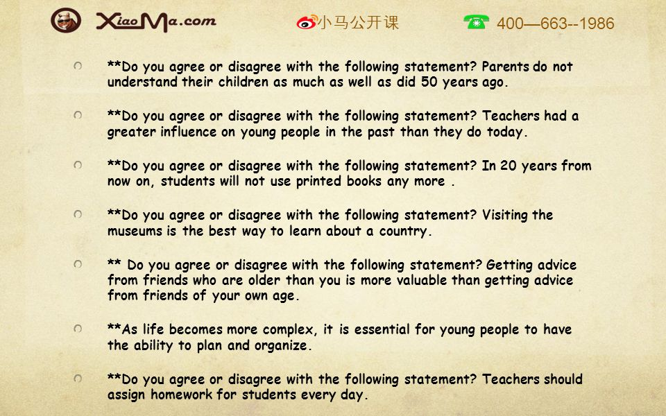 小马公开课 400—663--1986 **Do you agree or disagree with the following statement.