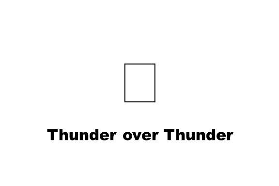 Thunder over Thunder