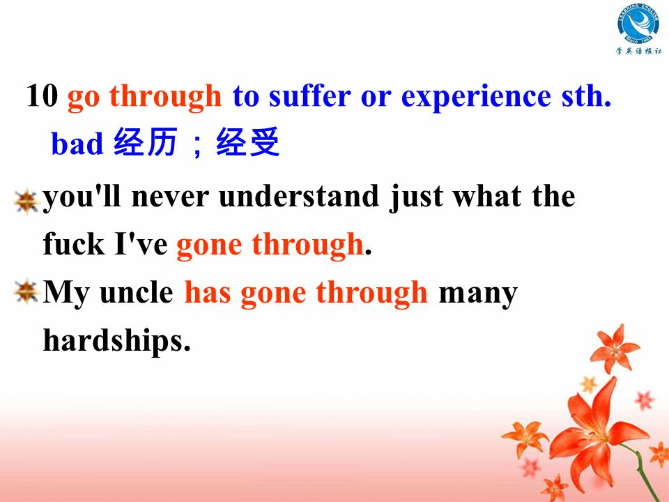 10 go through to suffer or experience sth.