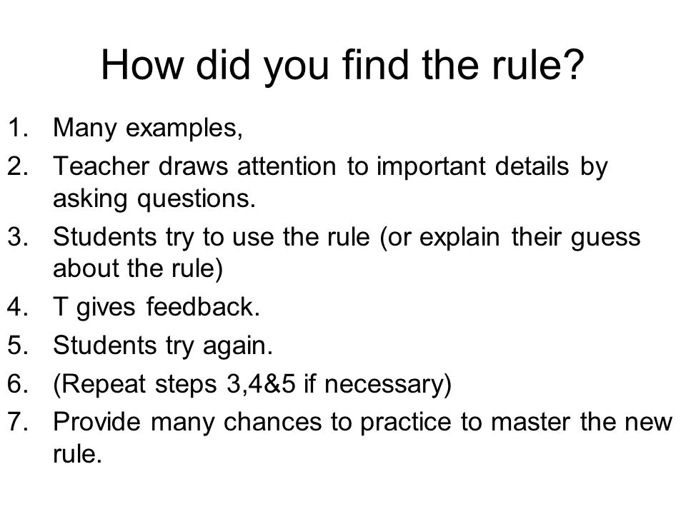How did you find the rule.