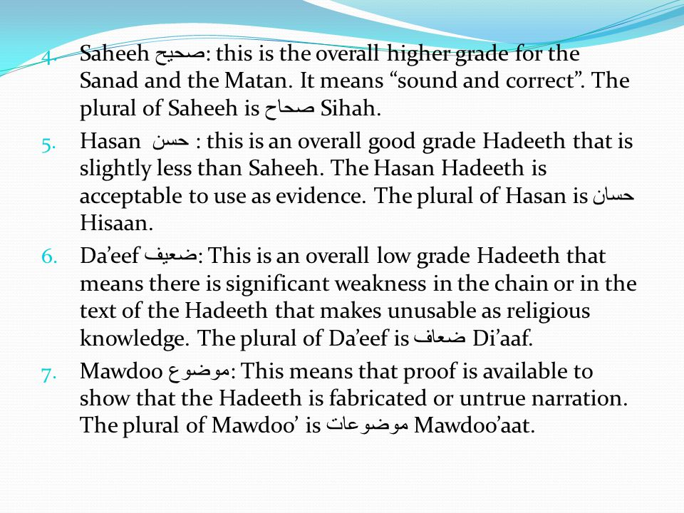 Hadeeth's Place in Islam We learn Islam through two main sources of knowledge: Qur'an and Sunnah.