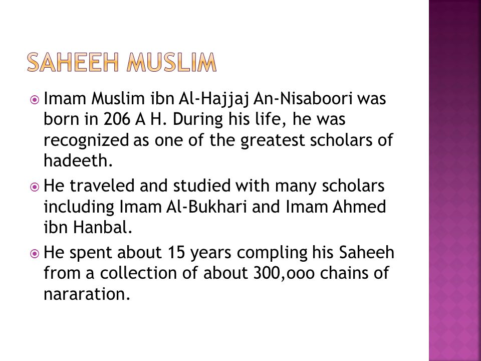  Imam Muslim ibn Al-Hajjaj An-Nisaboori was born in 206 A H.