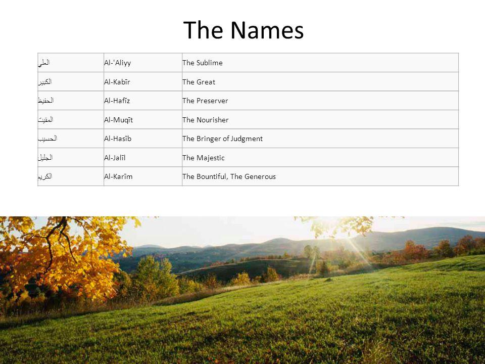 The Names الرقيب Ar-RaqībThe Watchful المجيب Al-MujībThe Responsive, The Answer الواسع Al-Wāsi The Vast, The All-Embracing, The Omnipresent الحكيم Al-HakīmThe Wise الودود Al-WadūdThe Loving المجيد Al-MajīdThe Glorious الباعث Al-Bā ithThe Ressurecter
