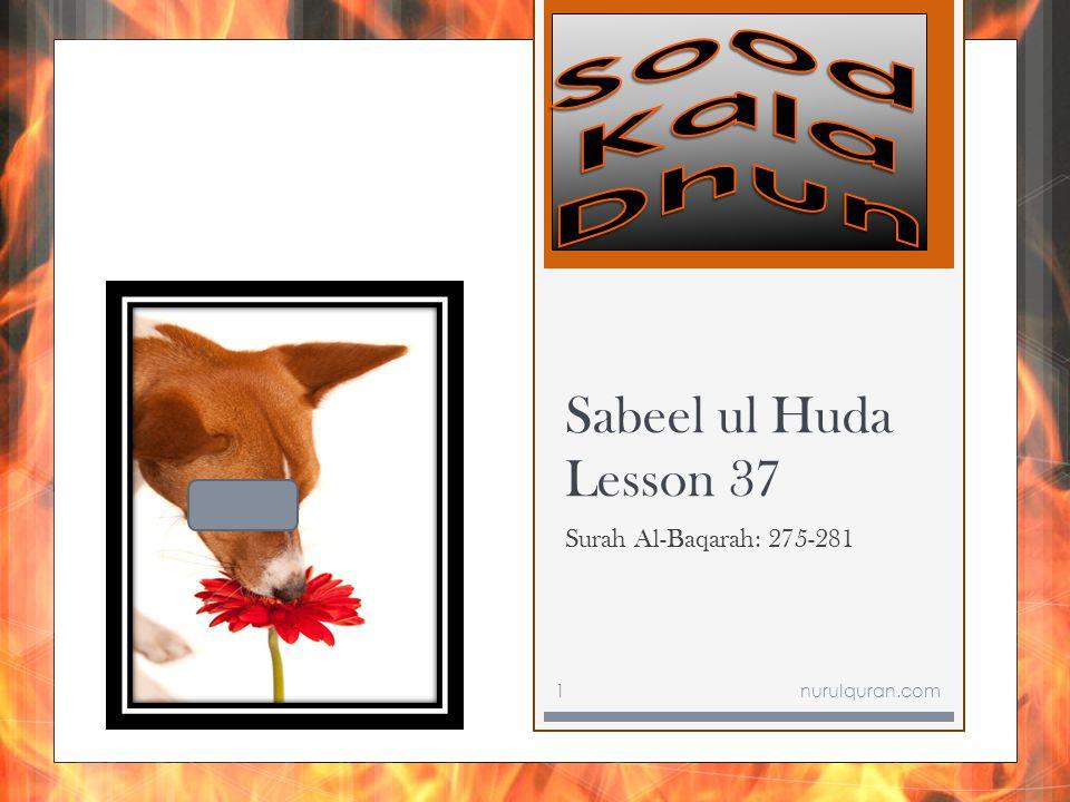 Sabeel ul Huda Lesson 37 Surah Al-Baqarah: 275-281 nurulquran.com1
