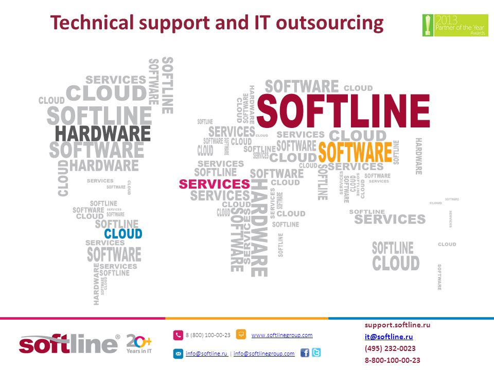 8 (800) 100-00-23www.softlinegroup.com info@softline.ru info@softline.ru | info@softlinegroup.cominfo@softlinegroup.com Technical support and IT outsourcing support.softline.ru it@softline.ru (495) 232-0023 8-800-100-00-23