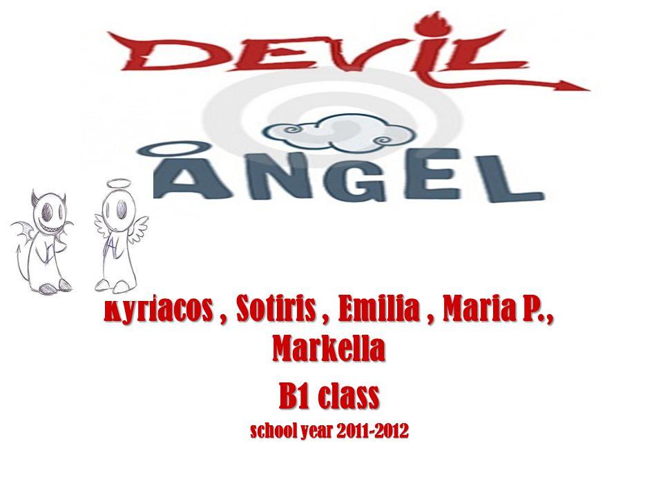 Kyriacos, Sotiris, Emilia, Maria P., Markella B1 class school year 2011-2012