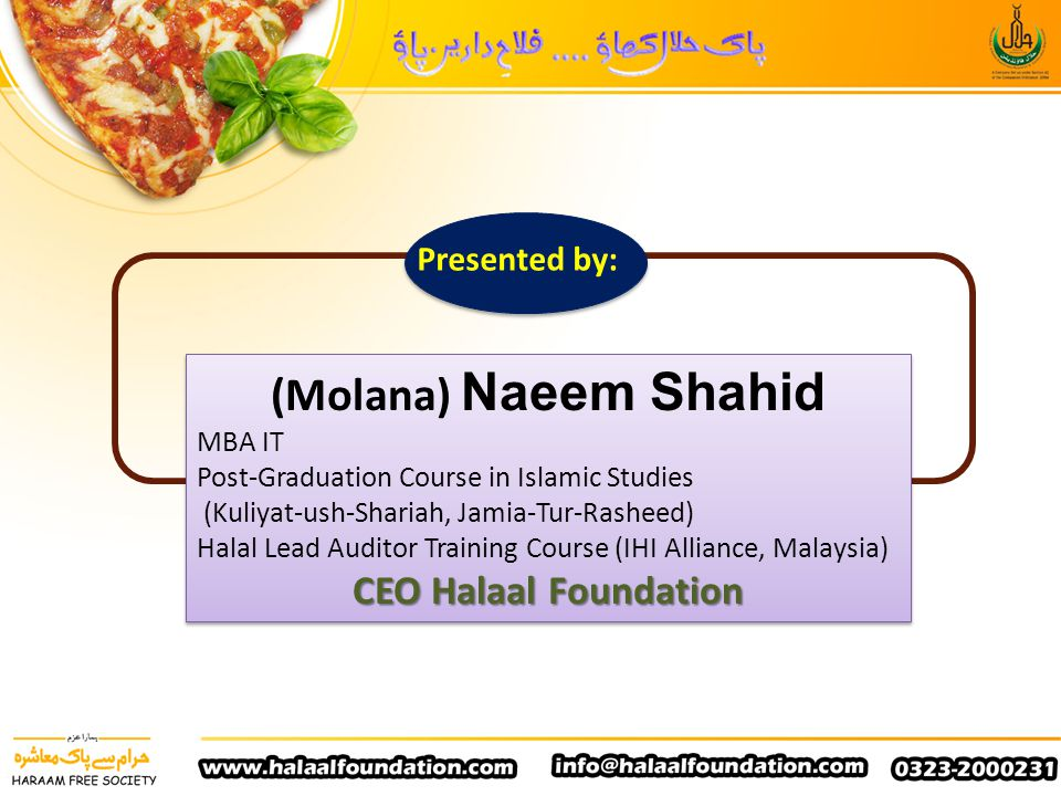 Annex-B: Criteria for Shariah Advisors of Certification Bodies (Informative)