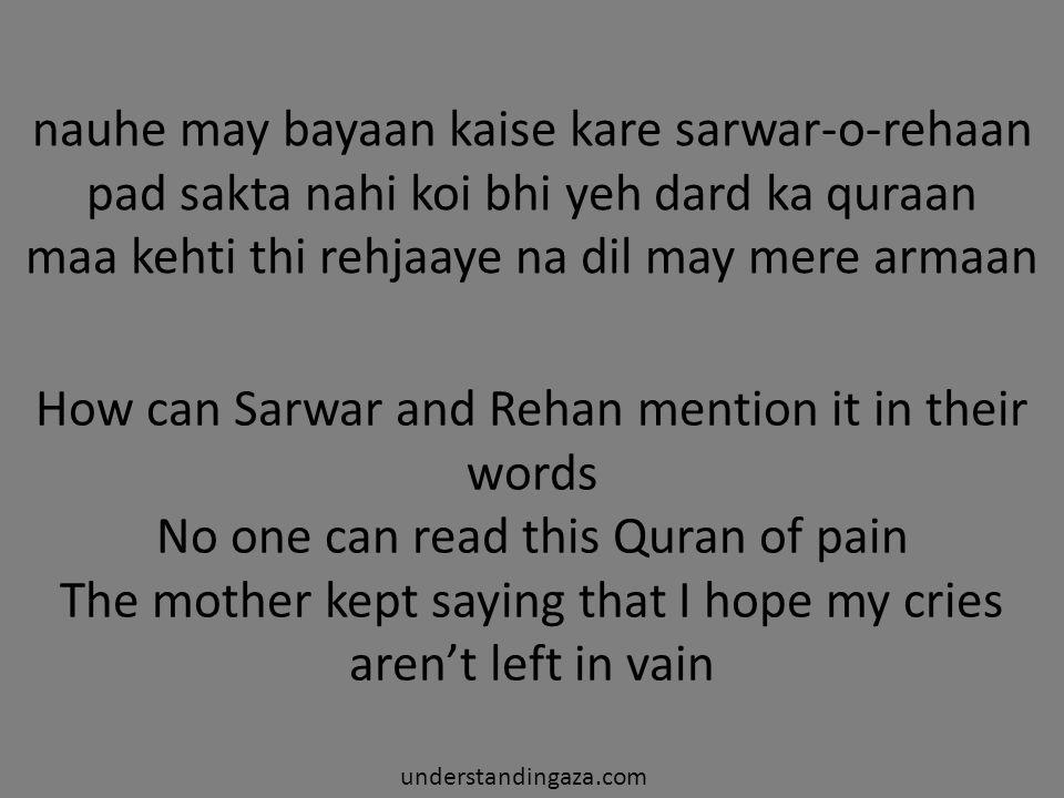 nauhe may bayaan kaise kare sarwar-o-rehaan pad sakta nahi koi bhi yeh dard ka quraan maa kehti thi rehjaaye na dil may mere armaan understandingaza.c