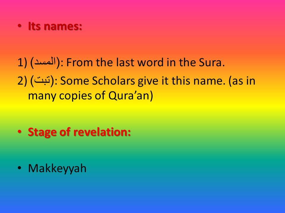 Its names: Its names: 1) ( المسد ): From the last word in the Sura.