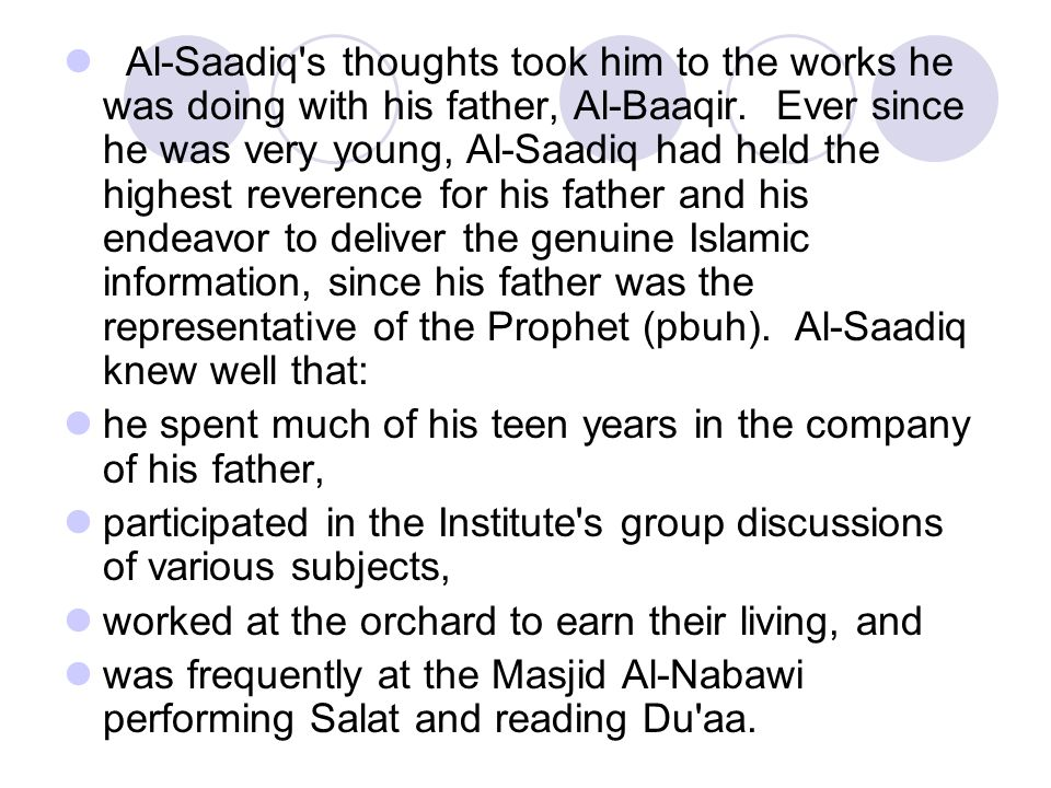 Al ‑ Saadiq's thoughts took him to the works he was doing with his father, Al ‑ Baaqir. Ever since he was very young, Al ‑ Saadiq had held the highest