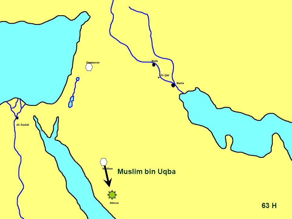 63 H Muslim bin Uqba