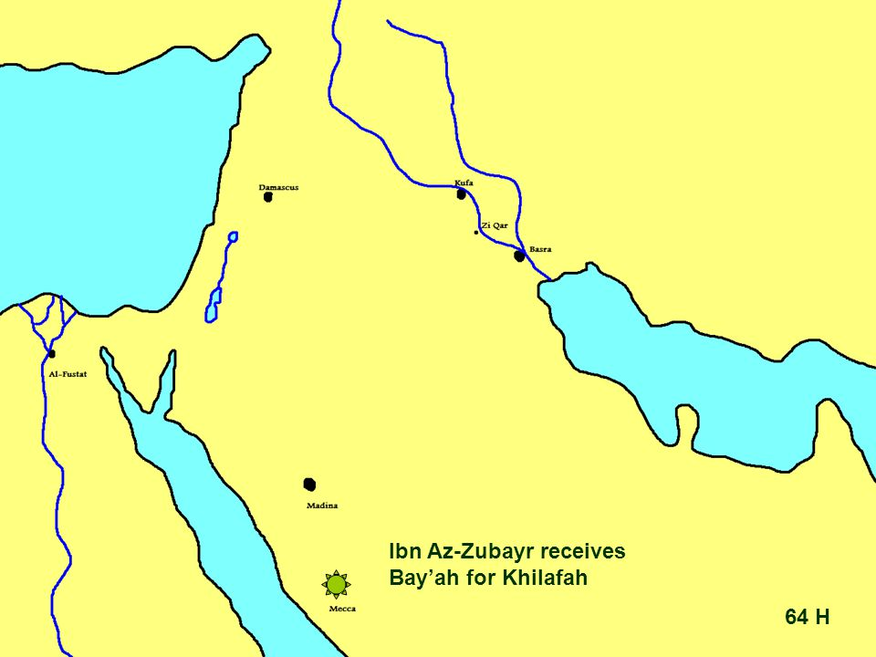 64 H Ibn Az-Zubayr receives Bay'ah for Khilafah