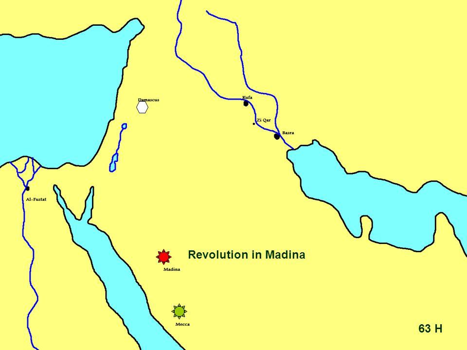 63 H Revolution in Madina