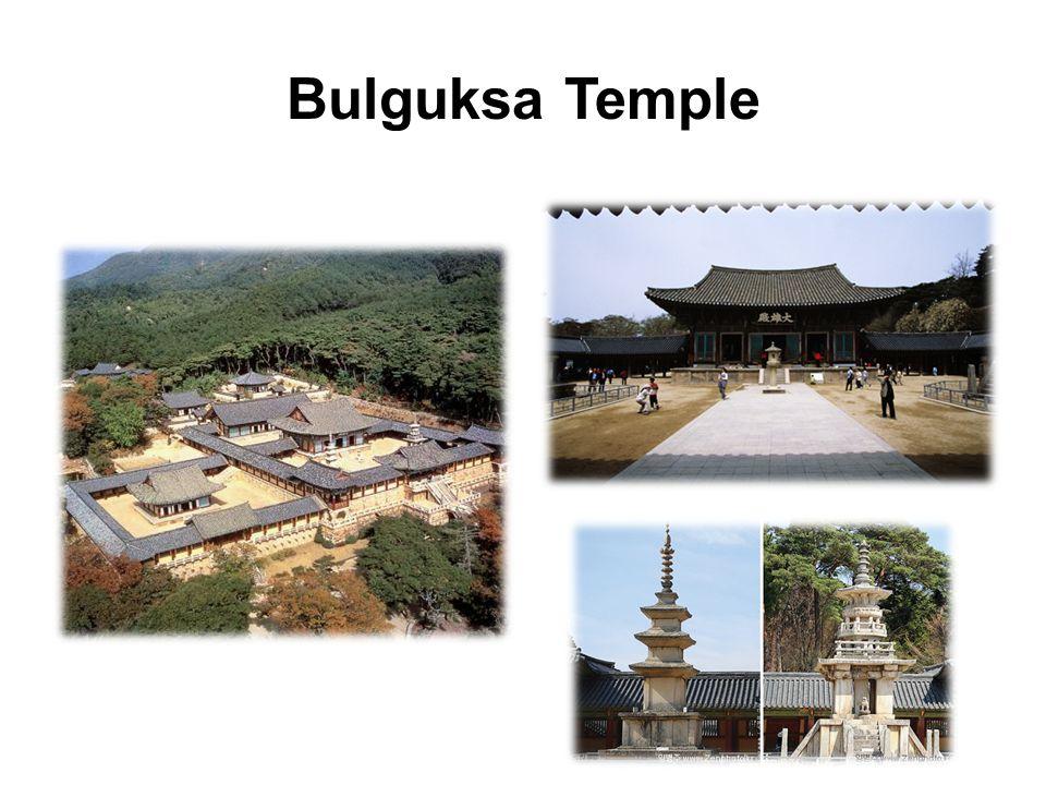 Bulguksa Temple Backun and Cheongun Bridges According to Samguk Yusa, Bulguksa Temple was built on the 751.