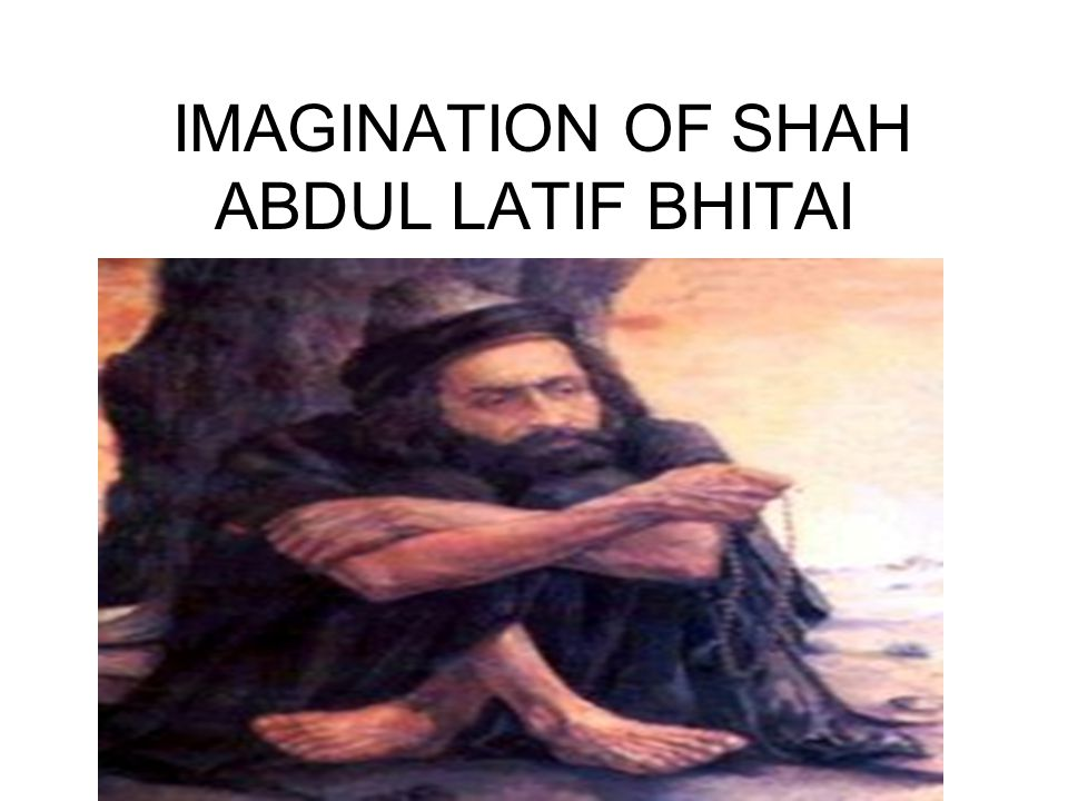 IMAGINATION OF SHAH ABDUL LATIF BHITAI
