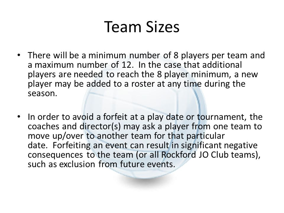 Team Placement Players will be placed on a team based on their age and skill level, or can also be grouped by grade level.
