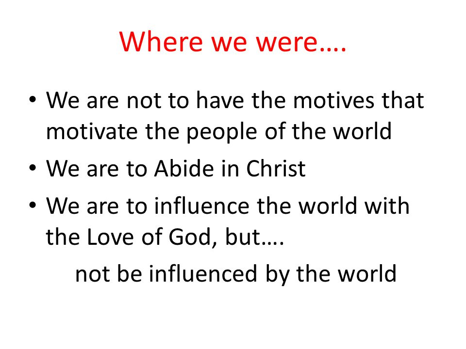 Where we are now….