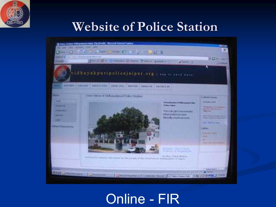 Website of Police Station Online - FIR