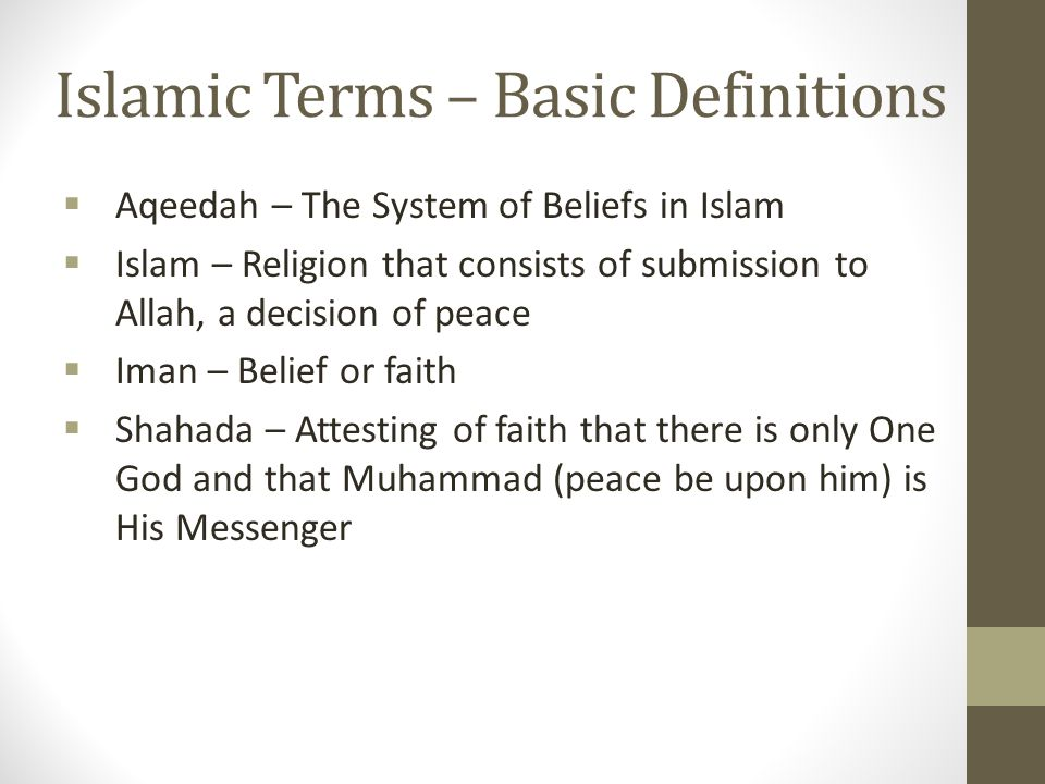 Islamic Terms – Basic Definitions  Aqeedah – The System of Beliefs in Islam  Islam – Religion that consists of submission to Allah, a decision of pe